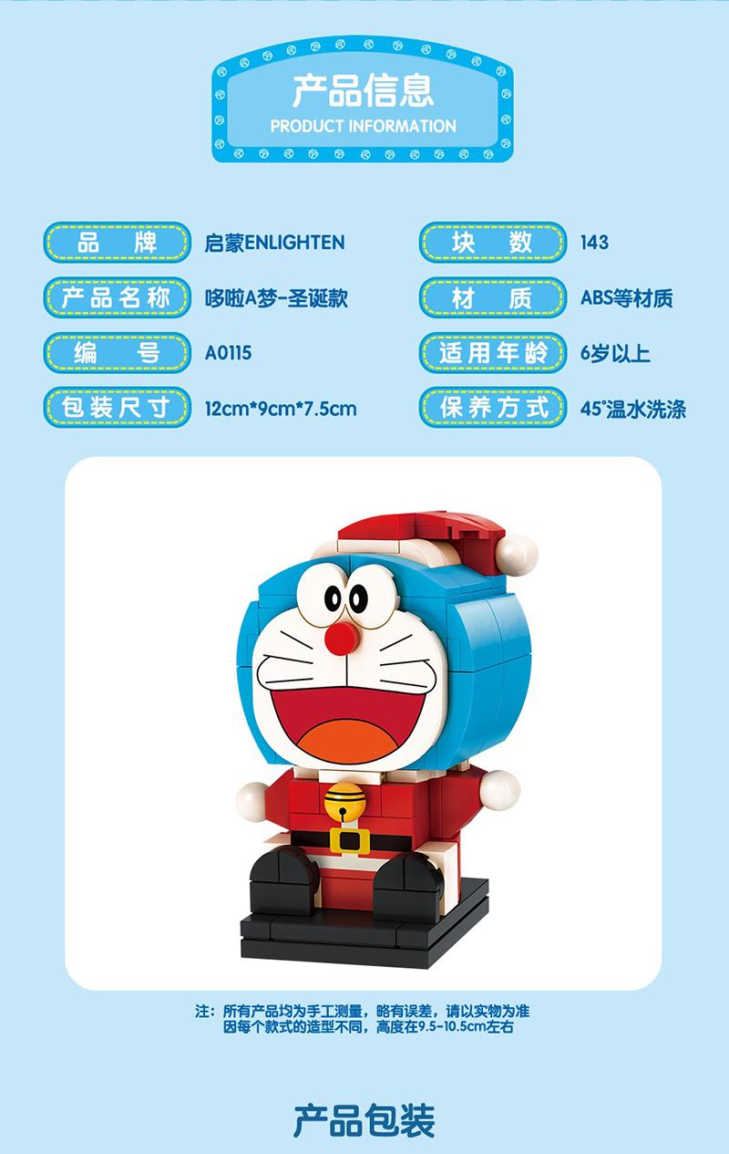 Keeppley Doraemon A0115 Chrismas QMAN Building Blocks Toy Set