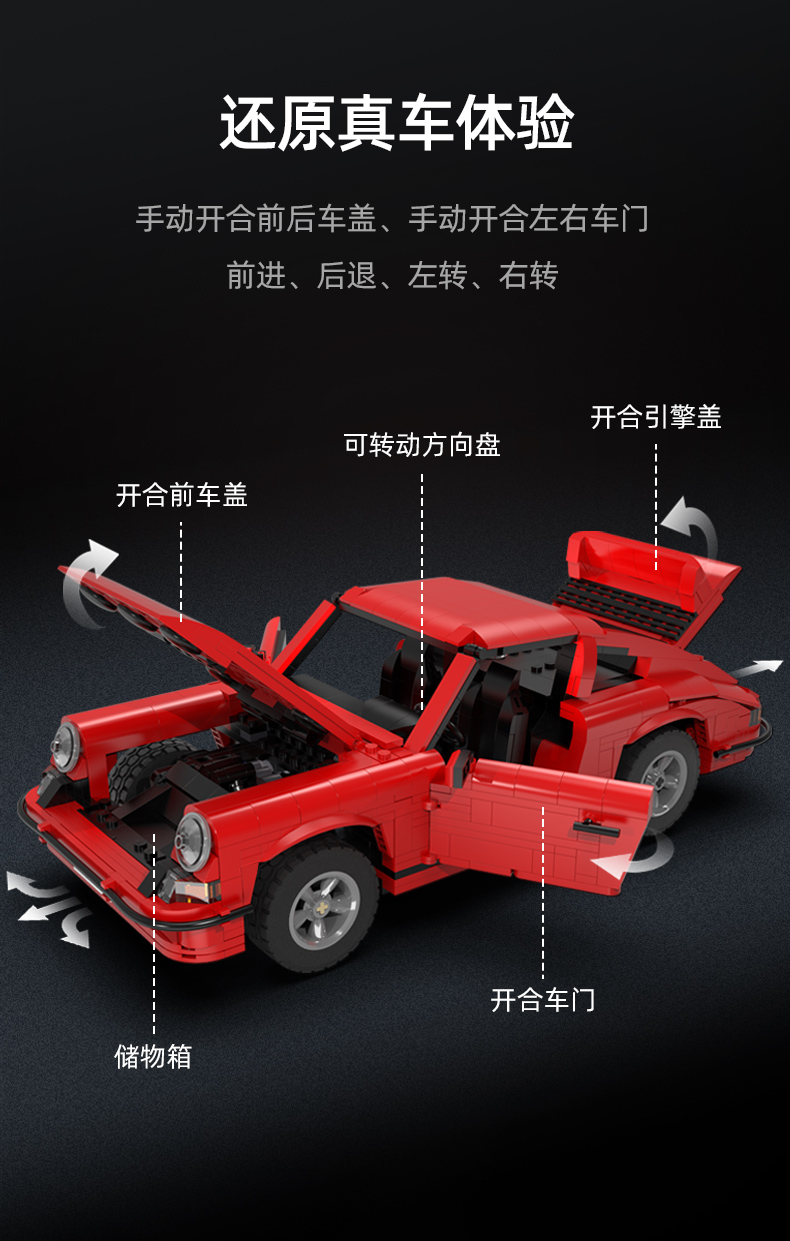 CaDA C61045 Retro Sports Car Building Blocks Toy Set