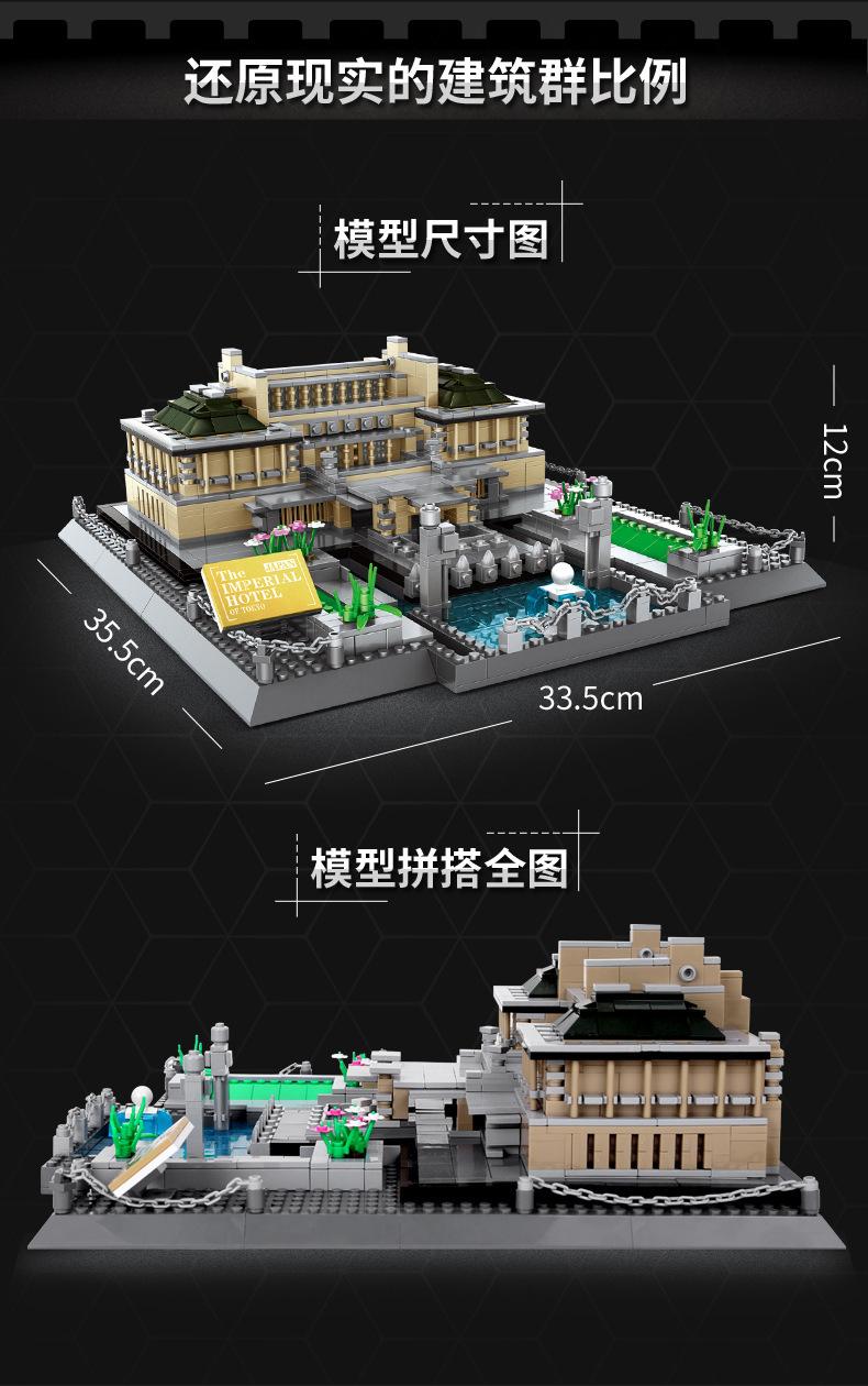 WANGE Architecture Tokyo Hotel Model 5226 Building Blocks Toy Set